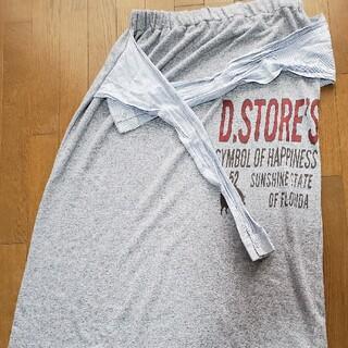 ドラッグストアーズ(drug store's)のドラッグストアーズスカート(ロングスカート)