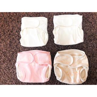 ニシキベビー(Nishiki Baby)のオムツカバー サイズ50   4枚セット(ベビーおむつカバー)