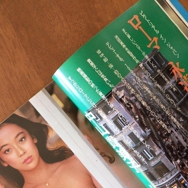 PLAYBOY(プレイボーイ)の「窓からローマが見える」 エンタメ/ホビーの雑誌(ニュース/総合)の商品写真