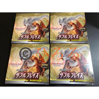 ポケモン(ポケモン)のポケモンカード ダブルブレイズ 未開封 シュリンクあり 4Box(Box/デッキ/パック)