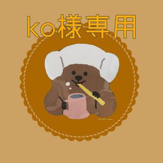 ko様専用(K-POP/アジア)
