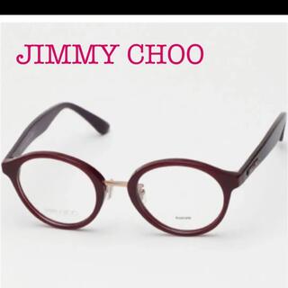JIMMY CHOO - ★新品★JIMMY CHOOレディースメガネフレーム アイウェア