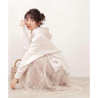 プロポーションボディドレッシング(PROPORTION BODY DRESSING)の2段ティアードチュールスカート(ロングスカート)