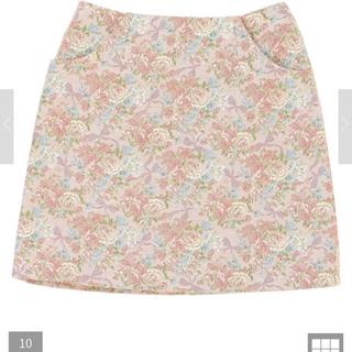 メゾンドフルール(Maison de FLEUR)のメゾンドフルール ゴブラン スカート ピンク(ミニスカート)