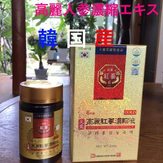 高麗人参  紅蔘  6年根  濃縮液エキス  ゴールド 1本(健康茶)