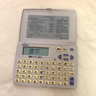 セイコー(SEIKO)のIC POCKET漢字 SR100 ポケット漢字電子辞書 SEIKO (その他)