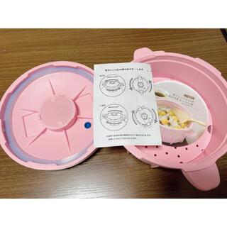 マイヤー(MEYER)の電子レンジ用圧力鍋 MEYER マイヤー(調理道具/製菓道具)