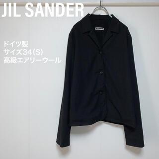 Jil Sander - 【ドイツ製】ジルサンダー テーラードジャケット エアリーウール フォーマル 黒