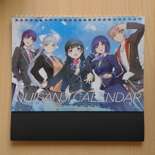 【未使用】にじさんじ卓上カレンダー2020(カレンダー)