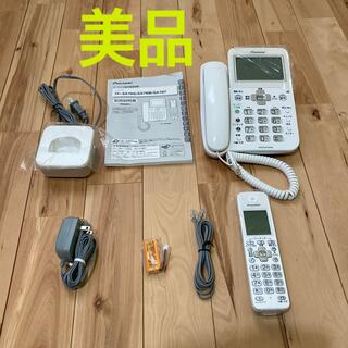 パイオニア(Pioneer)のパイオニア TF-SA75S  コードレス留守番電話機(その他)