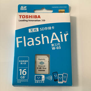 TOSHIBA FlashAir SDHCカード 16GB