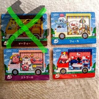 ニンテンドースイッチ(Nintendo Switch)のとびだせどうぶつの森 サンリオ アミーボ あつ森 (カード)