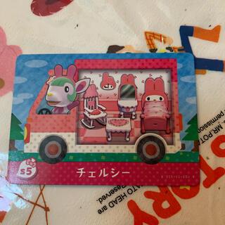 ニンテンドースイッチ(Nintendo Switch)のamiiboカード サンリオ S5 チェルシー(カード)