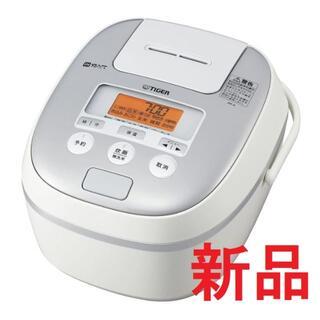 TIGER - ★新品★タイガー JPE-A100-W IH炊飯器 5.5合 時短早炊き機能