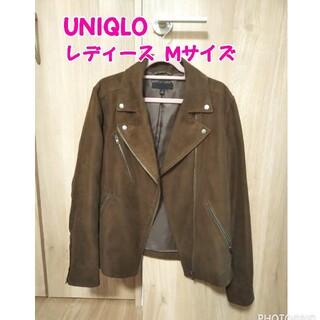 ユニクロ(UNIQLO)の【特価】UNIQLO フェイクスウェード ライダースジャケット レディースM(ライダースジャケット)