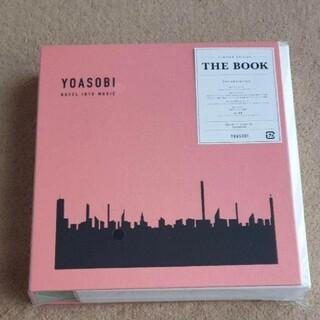 【新品未開封】YOASOBI/THE BOOK 完全生産限定盤 アンコールプレス(ポップス/ロック(邦楽))