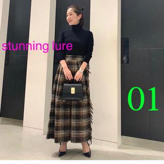スタニングルアー(STUNNING LURE)のスタニングルアー チェックボリュームスカート 1 ブラウン ブラック(ロングスカート)