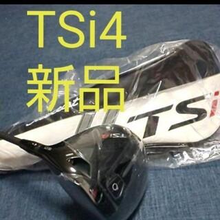 タイトリスト(Titleist)の[新品]TSi 4  ドライバー(クラブ)