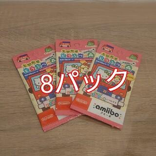 サンリオ(サンリオ)のあつまれどうぶつの森サンリオキャラクターズコラボ amiibo(カード)