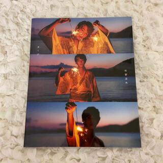ワニブックス(ワニブックス)のあくび 杉野遥亮ファースト写真集(アート/エンタメ/ホビー)