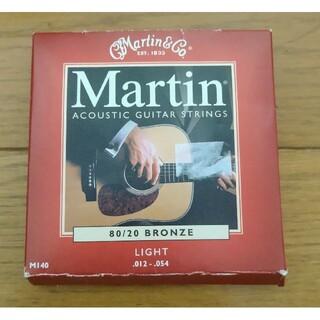 マーティン(Martin)のMartinアコースティックギター弦(弦)