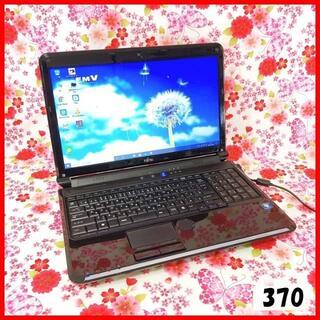 フジツウ(富士通)の高性能パソコン♪Corei5♪新品SSD♪初心も安心♪Webカメラ♪Win10(ノートPC)