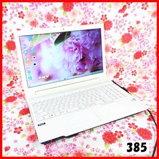 フジツウ(富士通)のノートパソコン本体♪新品SSD♪Webカメラ♪Office♪Windows10(ノートPC)