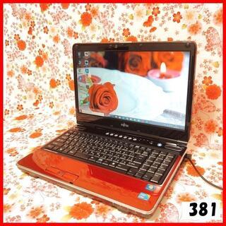 フジツウ(富士通)のノートパソコン♪Corei5♪新品SSD♪オフィス♪Webカメラ♪Win10(ノートPC)