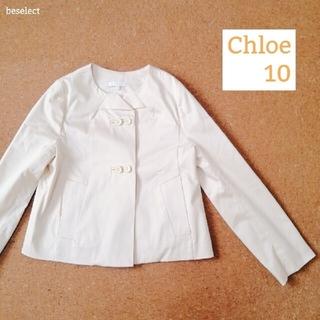クロエ(Chloe)の[Chloe/10]クロエベージュフォーマルジャケット(ジャケット/上着)