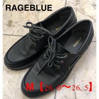 レイジブルー(RAGEBLUE)のⓂ️RAGEBLUE デッキシューズ【M】(デッキシューズ)