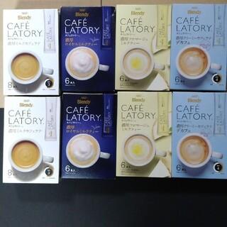 エイージーエフ(AGF)のAGF ブレンディ カフェラトリー スティックコーヒー 4種8箱52本(コーヒー)