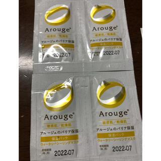 アルージェ(Arouge)のアルージェ保湿パック、リップ美容液(パック/フェイスマスク)