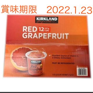 コストコ(コストコ)のレッド グレープフルーツ 12カップ シロップ漬け カークランド(フルーツ)