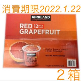 コストコ - レッド グレープフルーツ 12カップ シロップ漬け カークランド