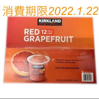 コストコ(コストコ)の【レッド グレープフルーツ 12カップ シロップ漬け カークランド(フルーツ)