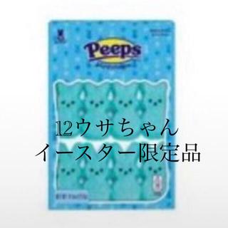 アメリカ輸入菓子新品Peeps マシュマロ青イースター限定品(菓子/デザート)