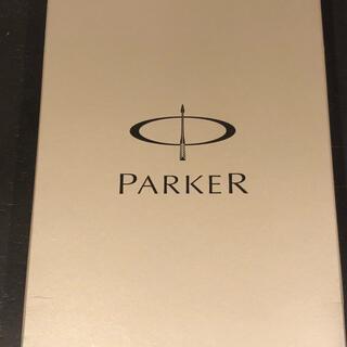 パーカー(Parker)のパーカー ボールペン&シャープペンシル ペンケースセット (ペン/マーカー)