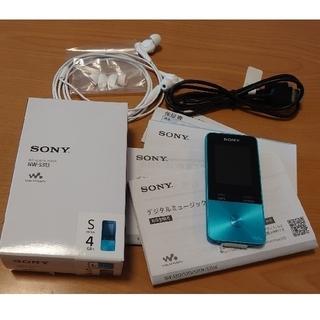 ウォークマン(WALKMAN)のソニー SONY ウォークマン Sシリーズ 4GB  ブルー NW-S313(ポータブルプレーヤー)