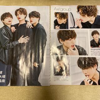 ジャニーズJr. - stage fan 小島、福本、佐野
