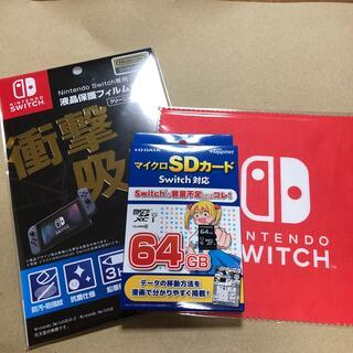 ニンテンドウ(任天堂)のNintendo Switch 専用液晶保護フィルム  マイクロファイバークロス(その他)