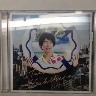 柿原徹也 CD(声優/アニメ)