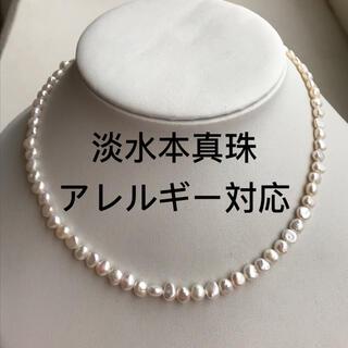 淡水パール 本真珠 ピアス 花モチーフ 編み込み アレルギー対応 可愛い 本物(ネックレス)