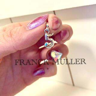 フランクミュラー(FRANCK MULLER)のフランクミュラー タリスマン No5 チャーム ネックレストップ(ネックレス)