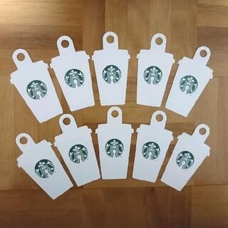 スターバックスコーヒー(Starbucks Coffee)の【新品】10枚 スターバックス メッセージカード(カード/レター/ラッピング)