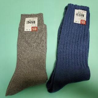 ユニクロ(UNIQLO)の【UNIQLO】メンズ靴下2足セット(グレー&ブルー)(ソックス)