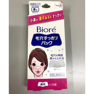 ビオレ(Biore)のビオレ毛穴パック(パック/フェイスマスク)