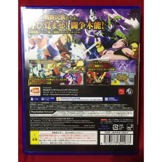 PlayStation4(プレイステーション4)の送料込 ドラゴンボール ファイターズ PS4 エンタメ/ホビーのゲームソフト/ゲーム機本体(家庭用ゲームソフト)の商品写真