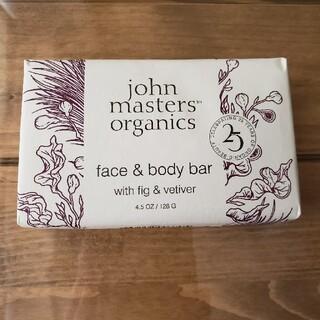ジョンマスターオーガニック(John Masters Organics)のジョンマスターオーガニック せっけん(ボディソープ/石鹸)
