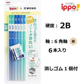 トンボエンピツ(トンボ鉛筆)のきれいに消えるかきかたえんぴつ6本モノ学習用消しゴム  ブルー PPB711A (鉛筆)