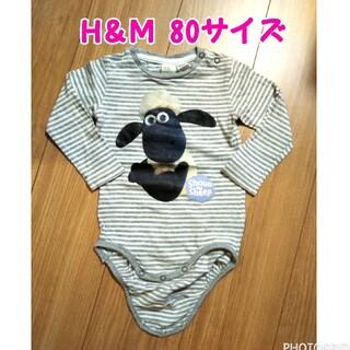エイチアンドエム(H&M)の【特価☆同梱で\100】H&M ひつじのショーン  ロンパース 80サイズ(ロンパース)